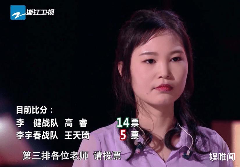 《好聲音2020》王天琦甩鍋李宇春?稱造型不盡人意,曬美照回應-圖7