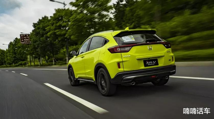雙車策略:本田繽智和XRV,合資小型SUV的霸榜常青-圖4
