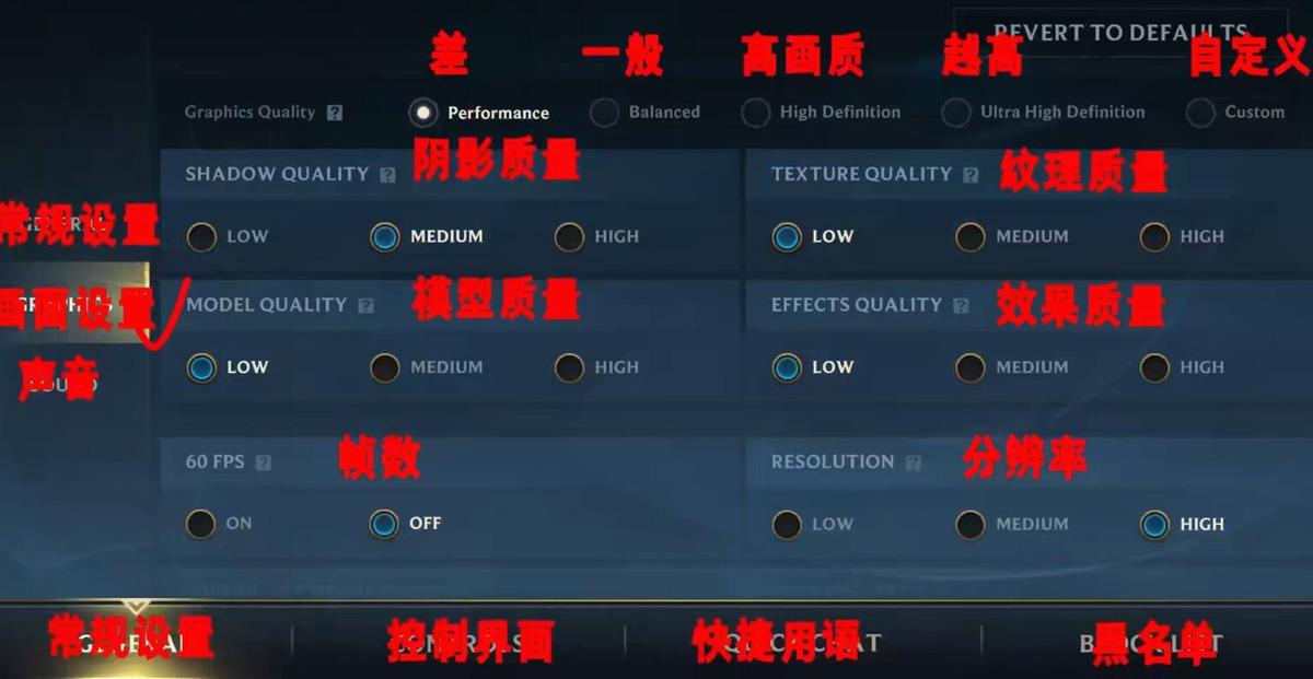 无修_英雄联盟手游全汉化翻译,帮助各位玩家快速掌握游戏的基础设置-第4张图片-游戏摸鱼怪