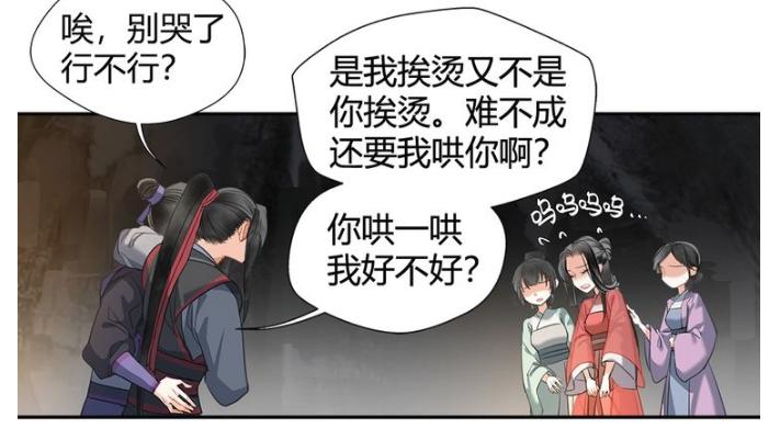 """王玲嬌首次變""""可愛"""",江澄確是好兄弟,羨羨受傷還不忘""""撩妹""""-圖6"""