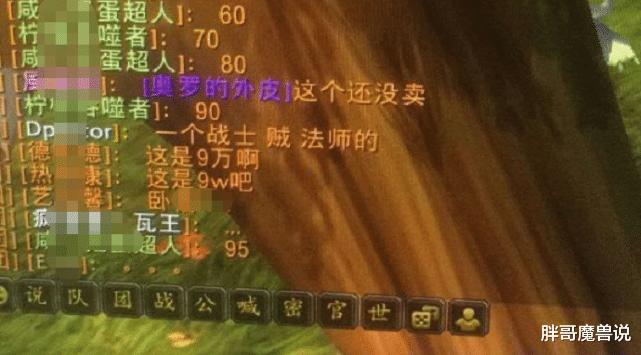 """魔獸世界:懷舊服土豪獵人95000金幣入手""""蟲炮"""",說好的不如懲戒弩呢?-圖3"""