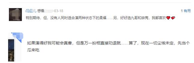 """楊紫攜古裝劇《柔福》來瞭?飾演亡國公主,""""扮相""""引網友熱議-圖6"""