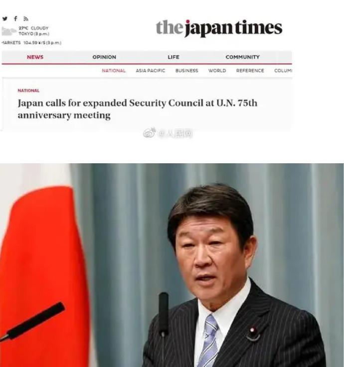 菅義偉野心徹底暴露!在聯合國大會提無理要求,美代表拂袖而去-圖2