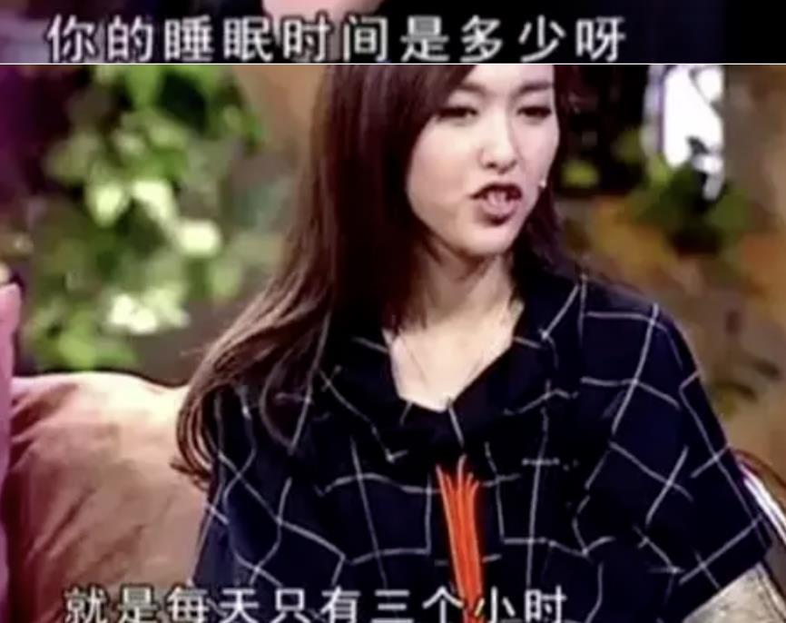 44歲趙薇最新奶油雜志封面好像看到瞭當年的小燕子!-圖10