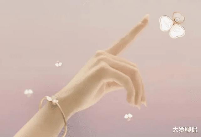 背部替身後,楊紫又被發現用手替,廣告中手指纖細,生圖卻很真實-圖3