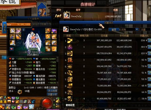 DNF:旭旭寶寶武神也出大幽魂上衣,提升2500億,但還是想要軍神-圖3