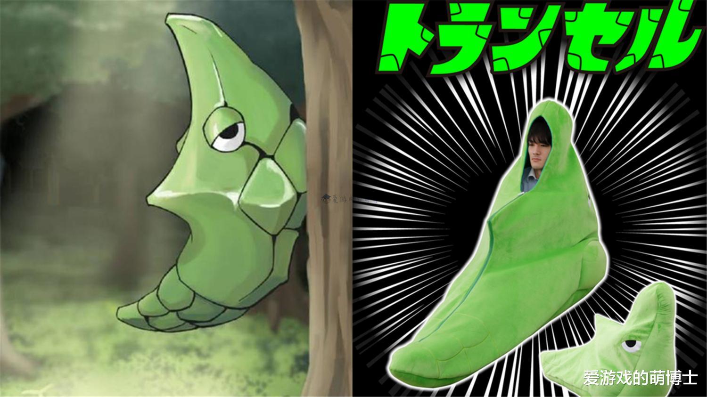 進去就不想出來,萬代推出《寶可夢》大型鐵甲蛹睡袋-圖3