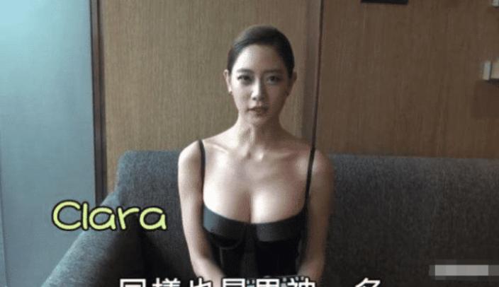 """山寨版""""李成敏""""走紅,當看到她的身材後,網友:這誰能頂得住?-圖2"""