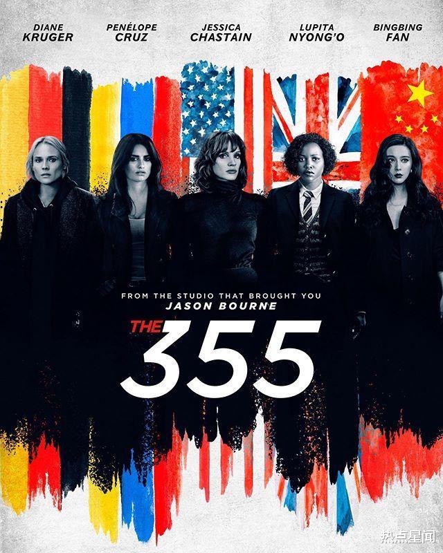 又違法瞭?范冰冰的電影《355》用國旗做海報,被指違反國旗法-圖4