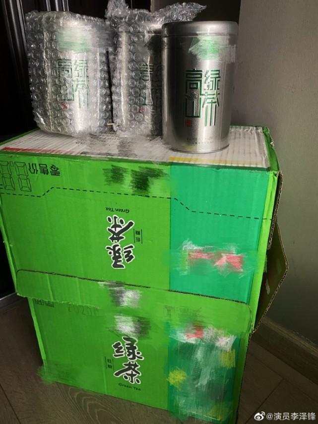 許幻山回京被一桌綠茶包圍,晚飯吃草,李澤鋒目光呆滯一臉無辜-圖9
