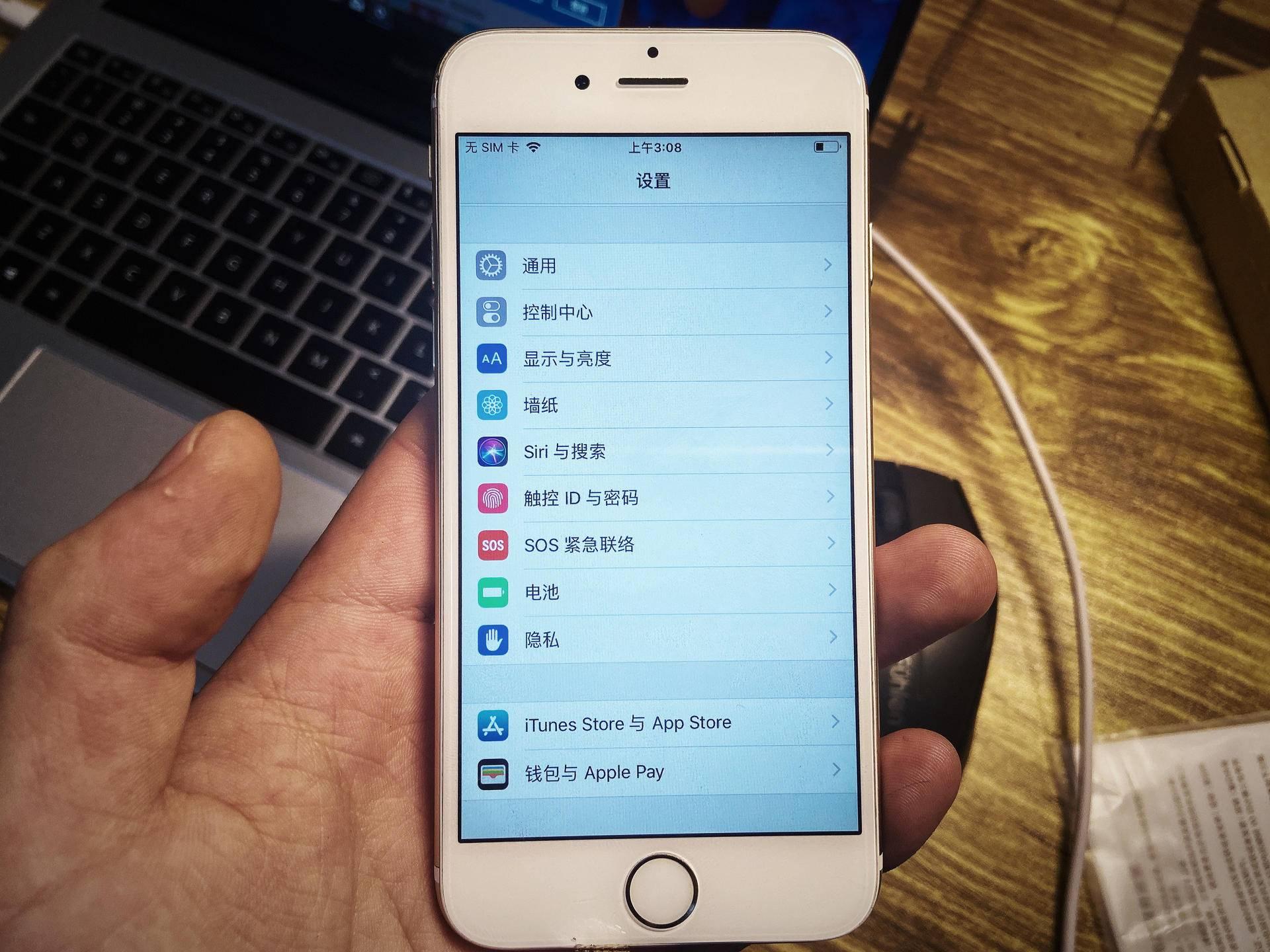 冒险王精灵_被iOS14抛弃的iPhone6:真的已经淘汰了吗?-第3张图片-游戏摸鱼怪