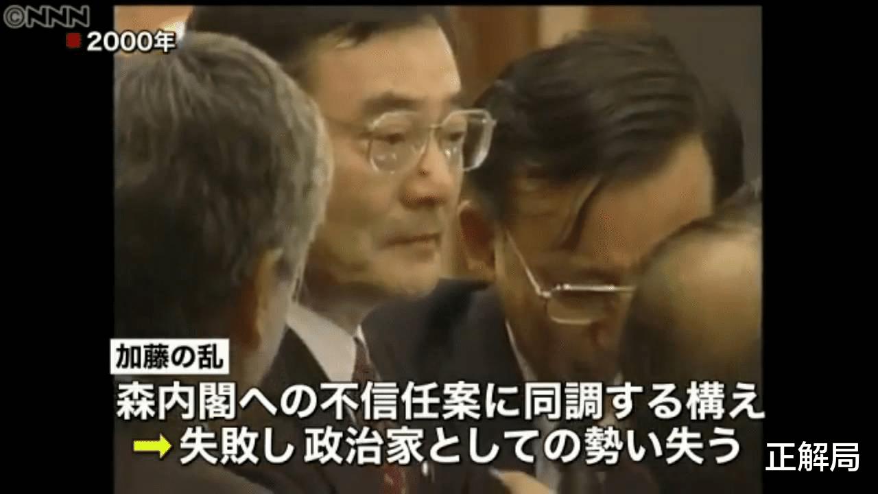 72歲才當上日本新首相:農民出身的菅義偉,會怎麼對中國?-圖10