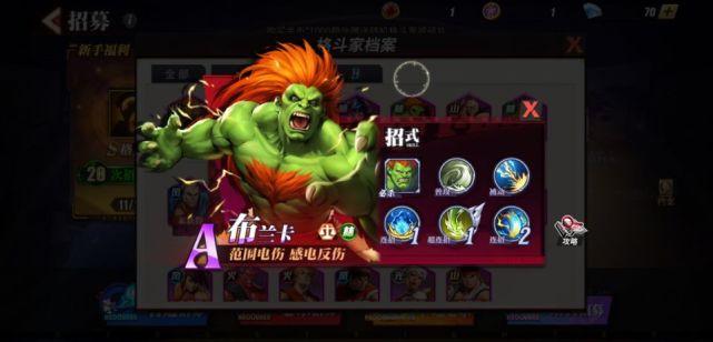 3款斗魂燃烧的动作游戏,火影忍者手游仅第2,街霸对决众神归位插图(2)