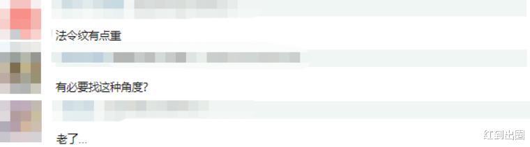 33歲劉詩詩真實顏值曝光,眼神疲憊法令紋明顯,與精修顏值差別大-圖3