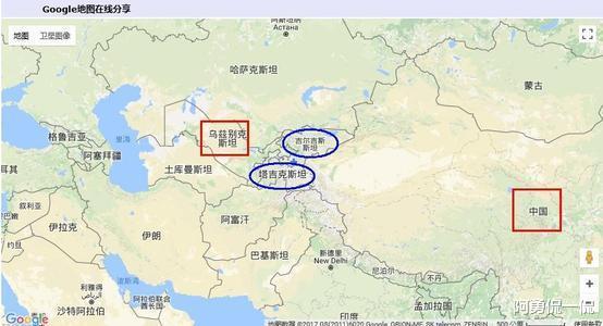 烏國突然官宣後,世界各國紛紛怒斥不地道,而中國卻早有應對措施-圖3