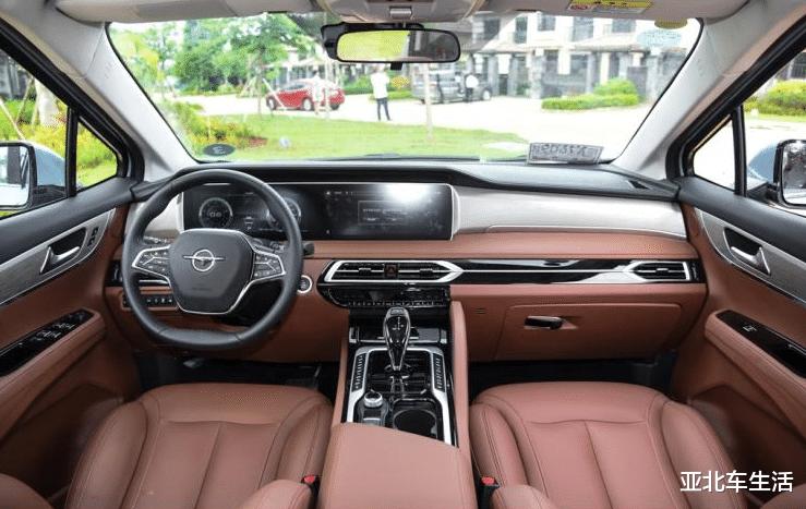 1.5T四缸邁銳寶XL已上市,海馬7X發售-圖8