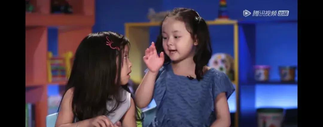 """三国杀 林_幼儿园高清监控告诉你,什么样的孩子容易受""""排挤"""",真相戳心!-第15张图片-游戏摸鱼怪"""