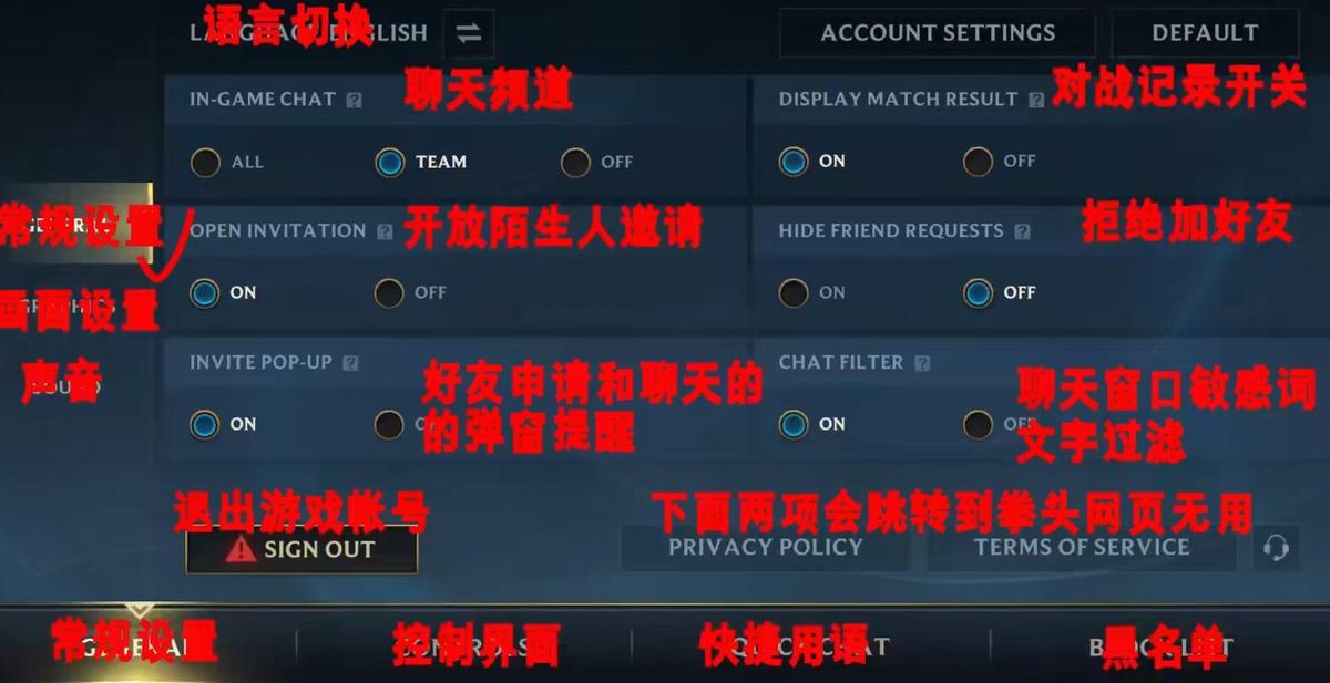 无修_英雄联盟手游全汉化翻译,帮助各位玩家快速掌握游戏的基础设置-第3张图片-游戏摸鱼怪