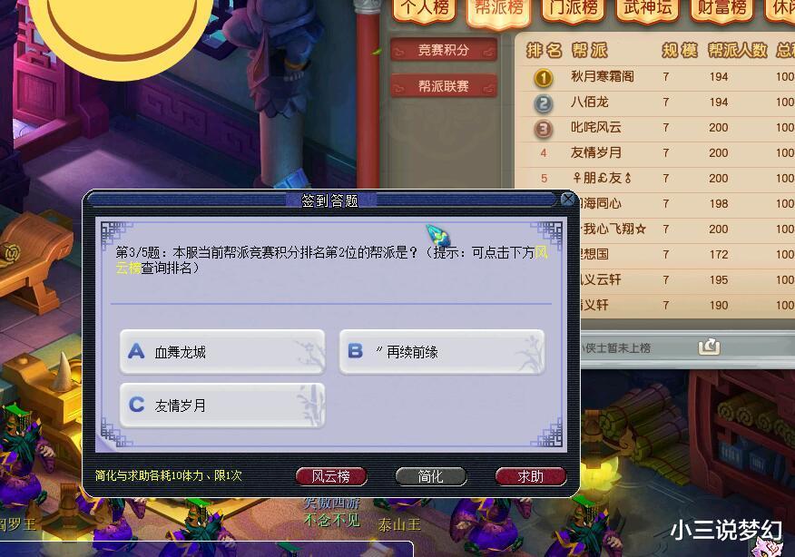 夢幻西遊:門派克制技能PK放光彩,天宮克制大招爆地府9500高傷-圖5