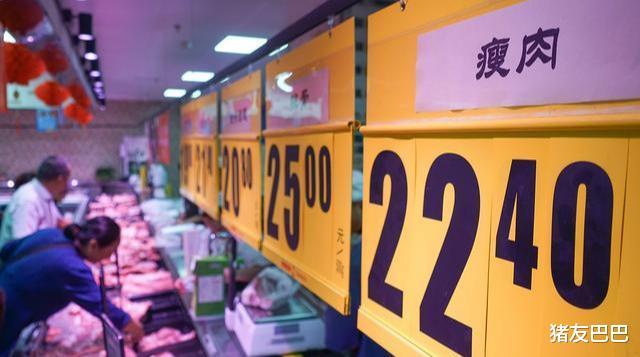 """豬價""""寒氣沖天""""10日連跌,肉價已跌破22元/斤!附10月13日豬價-圖3"""