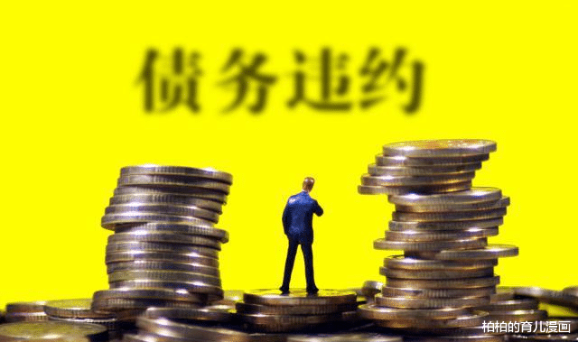 """資產被查、賬戶被凍結,浙江女首富已滿地""""雞毛"""",負債超200億-圖2"""