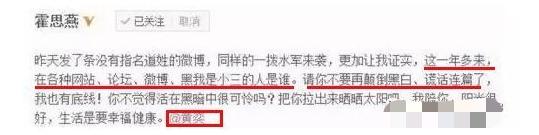 """黃毅清被判15年後,前妻黃奕的""""真實面目""""徹底暴露瞭-圖7"""