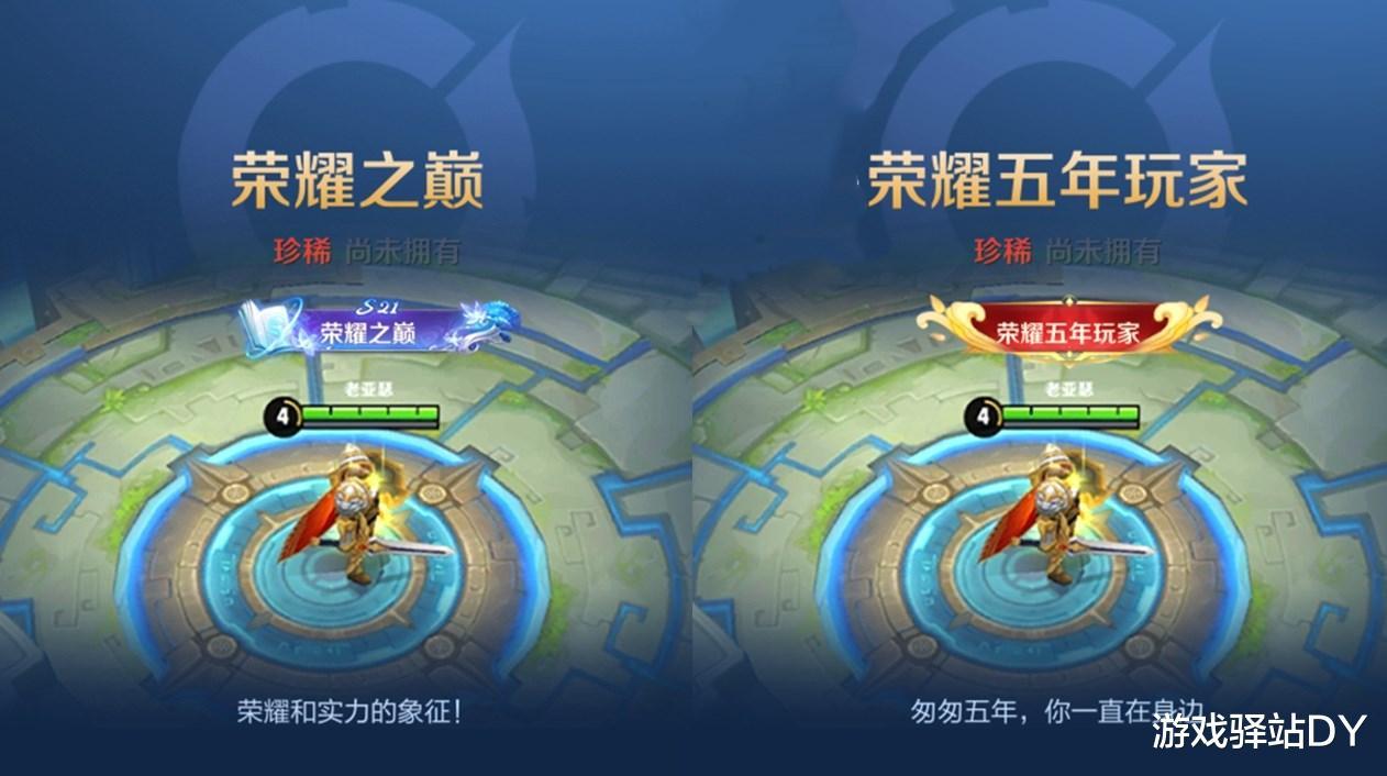 王者榮耀:周年慶時間調整,新增兩個頂級播報,新宮本重新開測-圖3