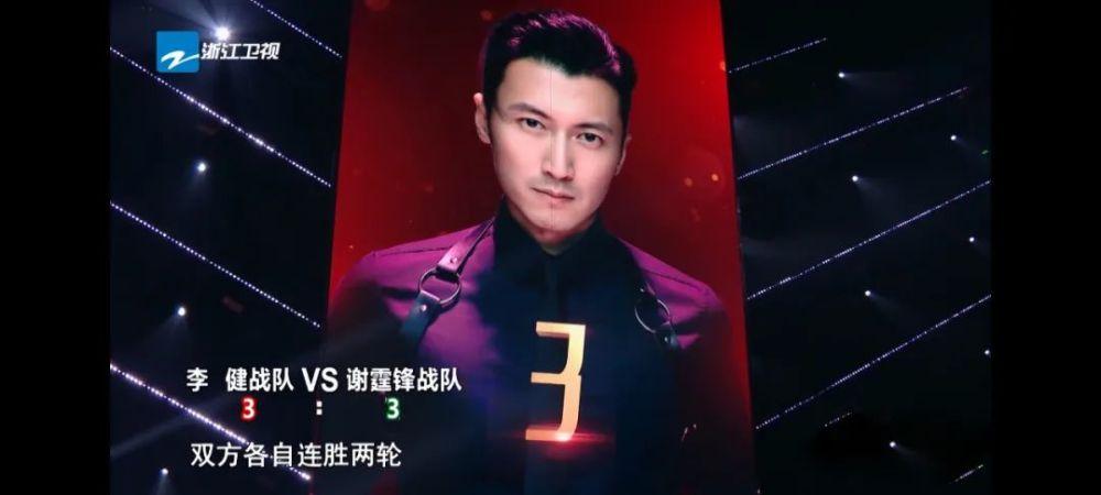 《中國好聲音》:為何謝霆鋒明知結局,卻依舊奔著輸而去-圖3