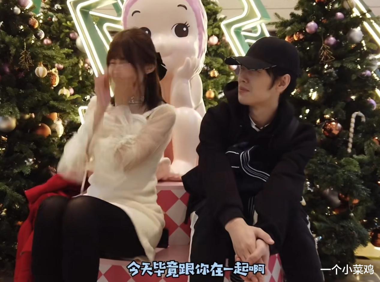 趙俊日和瞳夕成為情侶,共同發佈聖誕約會視頻,粉絲:我不能接受!-圖5