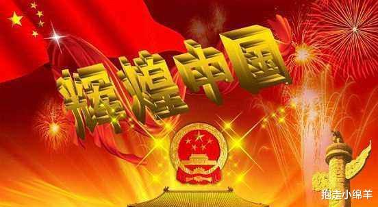 為什麼現在的中國能夠和美國硬碰硬?看專傢如何分析!-圖3