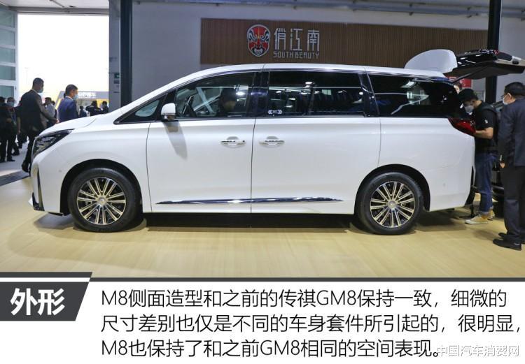 內飾科技感提升明顯 車展實拍傳祺M8-圖4