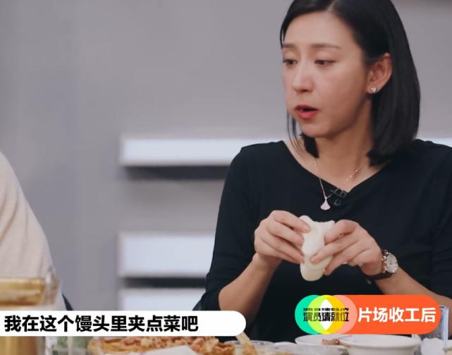 演員2:節目組請吃火鍋,註意唐一菲配的主食?頭一回見這吃法-圖9