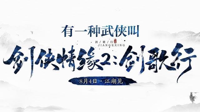 """西山居""""蹭""""騰訊大廠宣傳熱度?實則用心良苦,遊戲內容成亮點-圖6"""