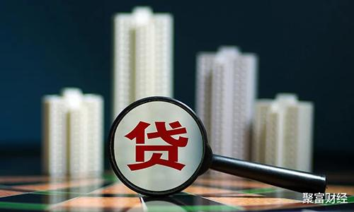 """它正在""""毀掉""""中國人 數據發出""""警告"""" 人均負債已經""""這個數""""-圖4"""