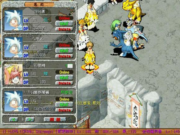 王者荣耀女英雄的裸身动态图_《石器时代》版本8.5魔域大冒险,最后的更新-第11张图片-游戏摸鱼怪