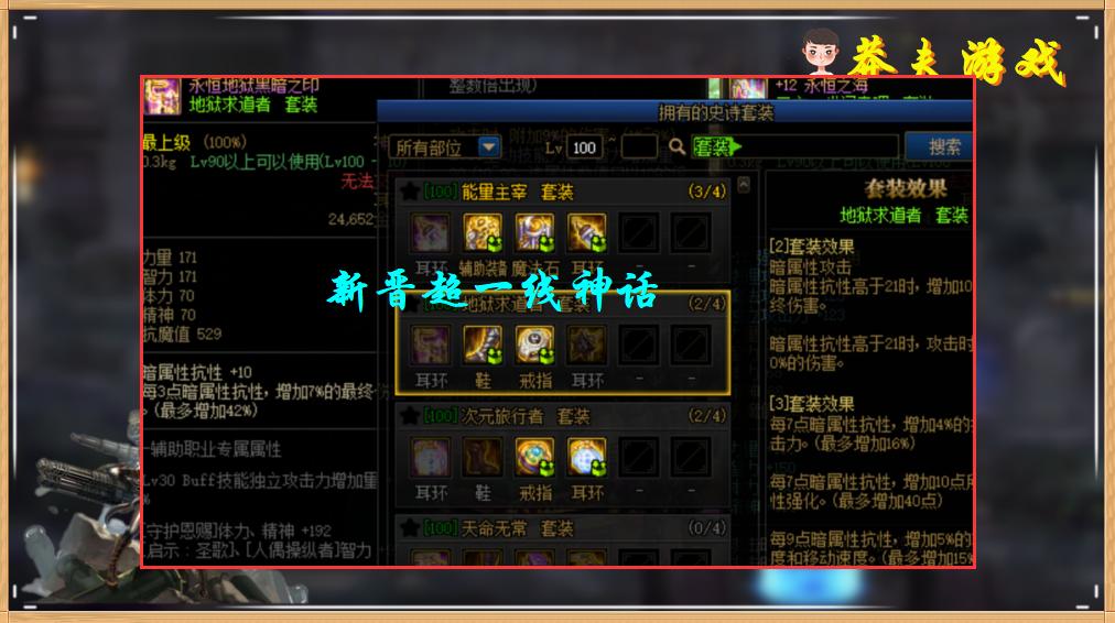 DNF:前十神話排名,533模板隻有軍神上榜,說好的牌面至上呢?-圖2