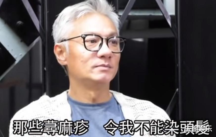 60歲林俊賢復出!時隔23年再穿古裝,眼袋大皮膚松弛,略顯憔悴-圖7
