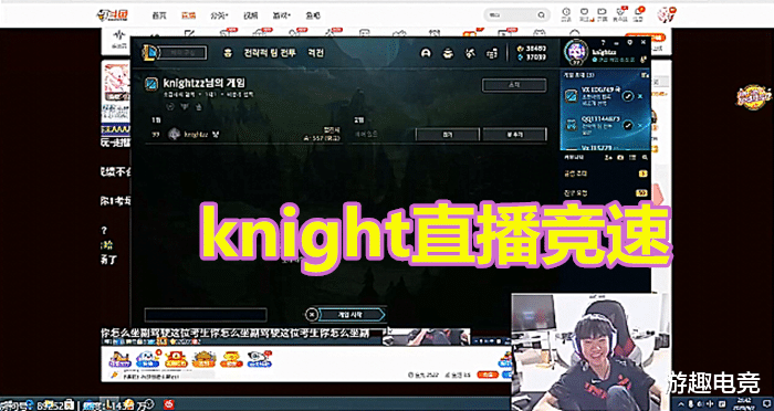 LPL選手集體出動,knight問寧王能不能刷野?寧王毫無波動-圖2