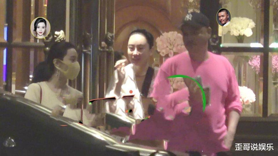 范冰冰與男友人約飯,穿淡黃長裙皮膚白的發光,腹部隆起被指懷孕-圖4