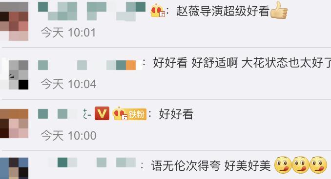 44歲趙薇最新奶油雜志封面好像看到瞭當年的小燕子!-圖3