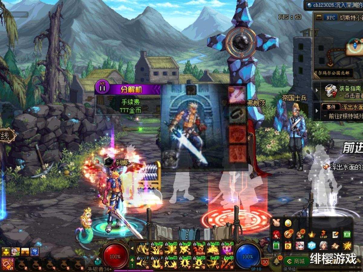 DNF:神仙級光劍不會遺忘,你見過紅眼拿光劍嗎?狂戰專屬光劍-圖5