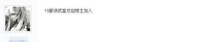 梦幻西游坐骑_国产手游外交官走红网络,这些人竟开出高薪纷纷开始挖墙脚!-第6张图片-游戏摸鱼怪