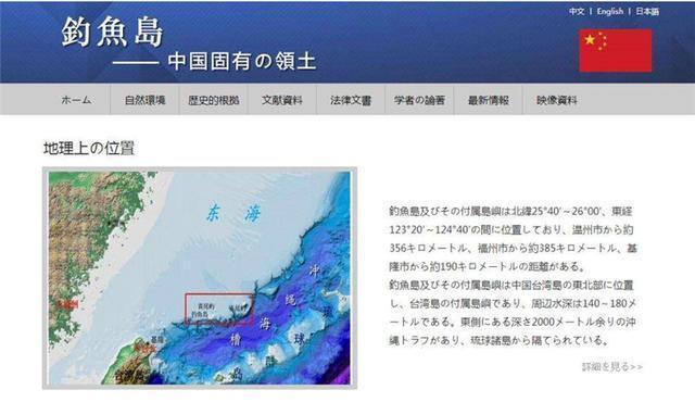 菅義偉靠攏美國,對華逐漸強硬,中國一招反制直擊日本7寸-圖3