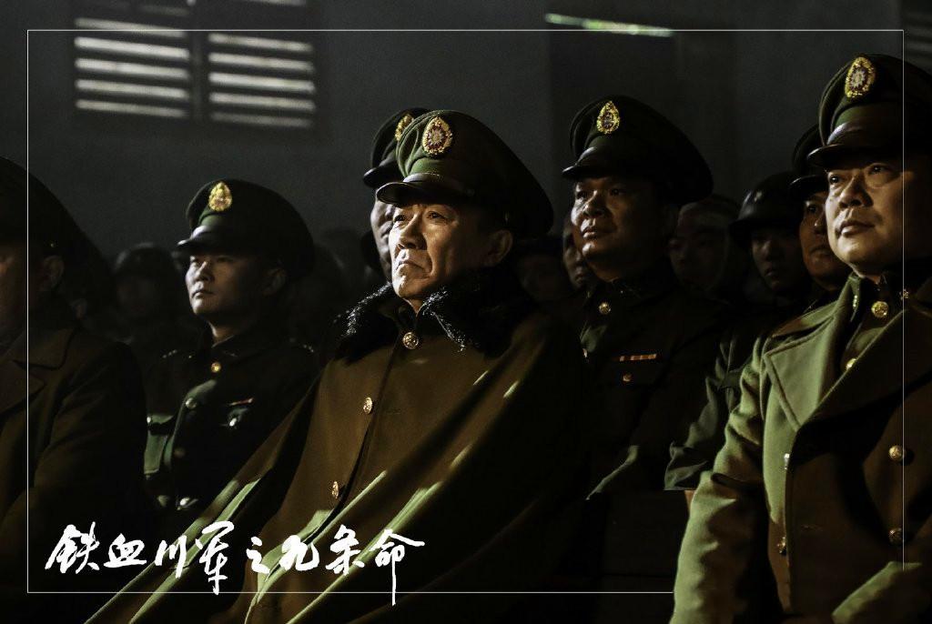 《八佰》後又一國軍抗日電影過審,演員陣容強大,但檔期遲遲未定-圖8