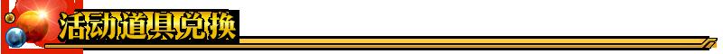 指环王 官网_fgo命运冠位指定国服Saber Wars2前往初始宇宙活动介绍-第35张图片-游戏摸鱼怪