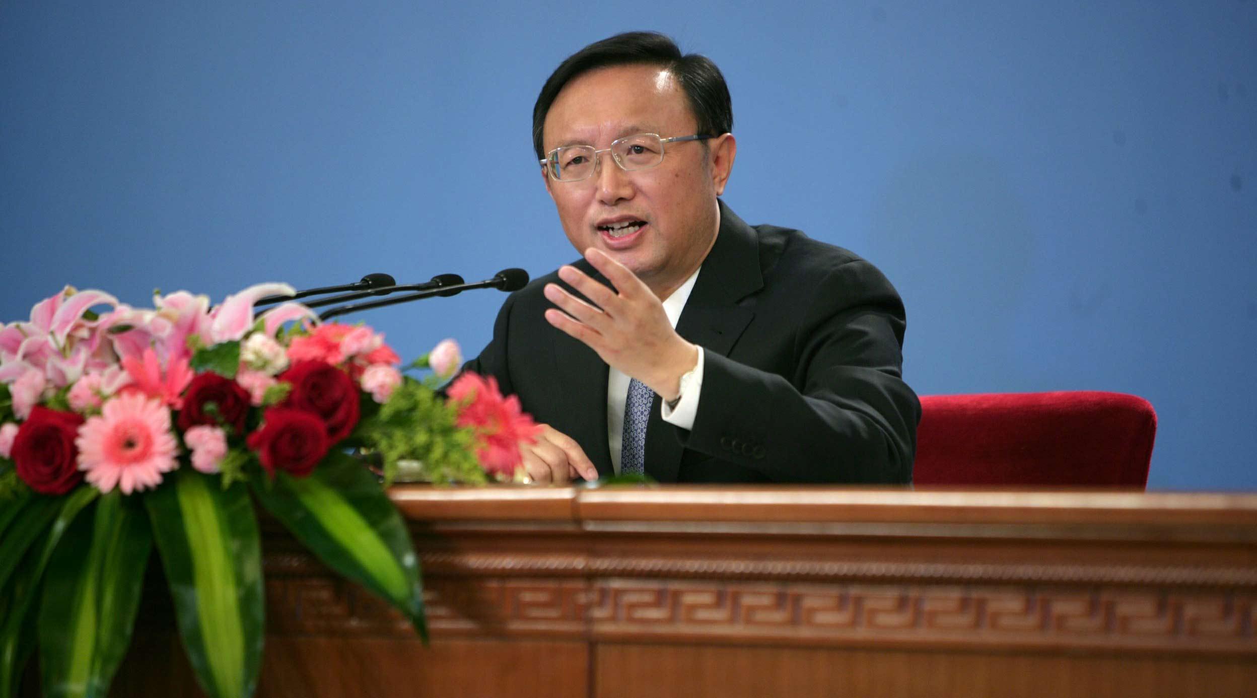 中國的朋友遍天下!9月1日,楊潔篪正式行動,3國對華發出邀請-圖2