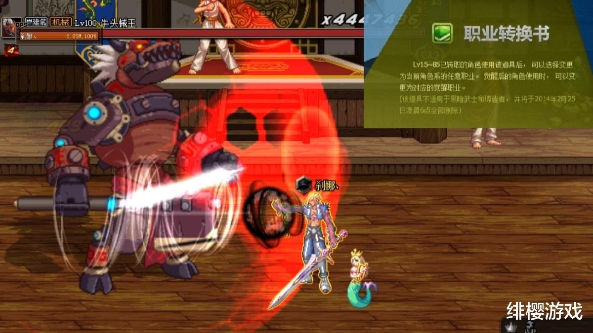 DNF:神仙級光劍不會遺忘,你見過紅眼拿光劍嗎?狂戰專屬光劍-圖3