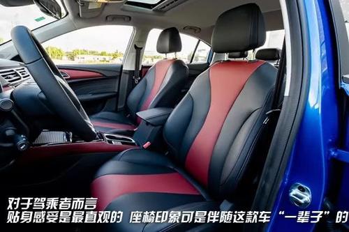 新一代榮威i5 6.89萬起售,外觀大氣-圖5