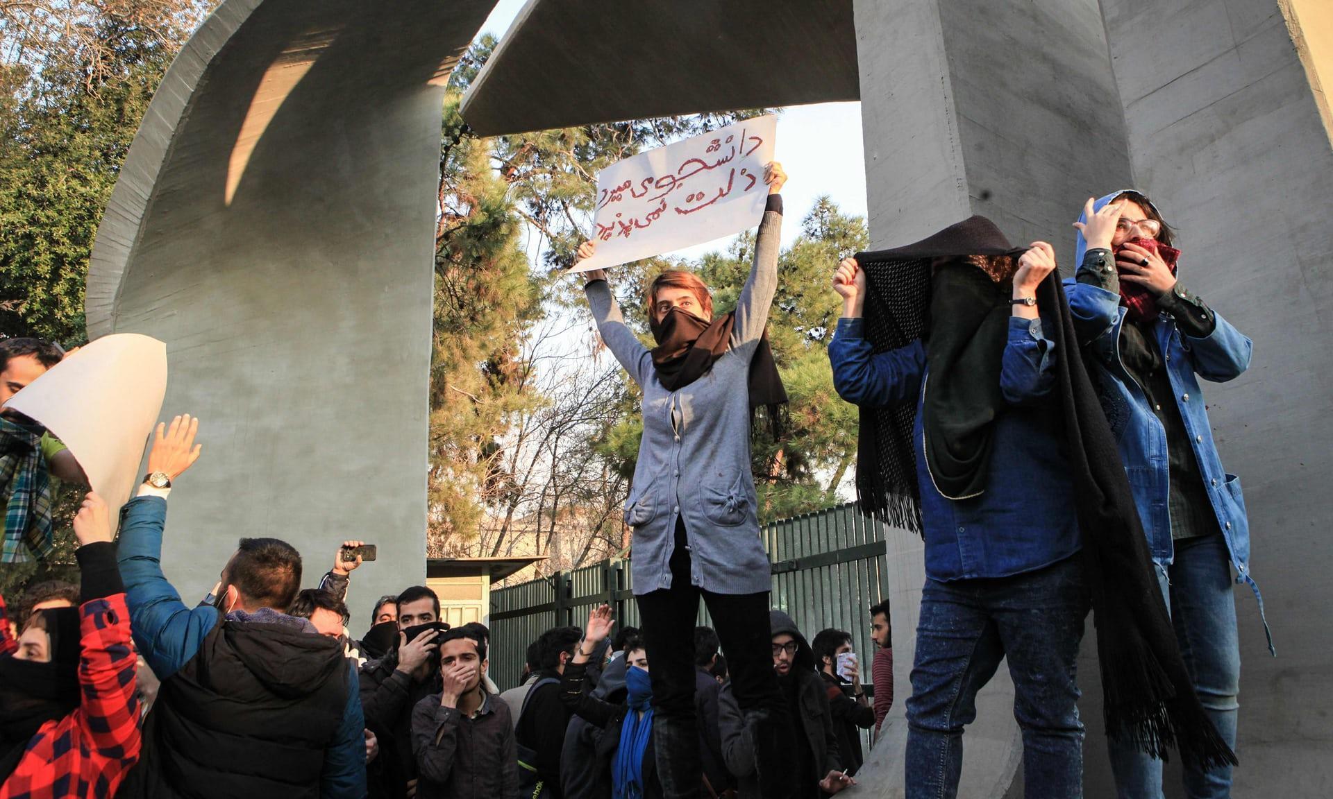 內部出裂痕,伊朗新聲音:和以色列和平相處-圖5