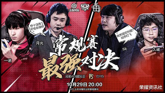 steamboy_天王山之战,月光赛前再次隔空喊话,电竞毒奶英凯、葛大爷上线